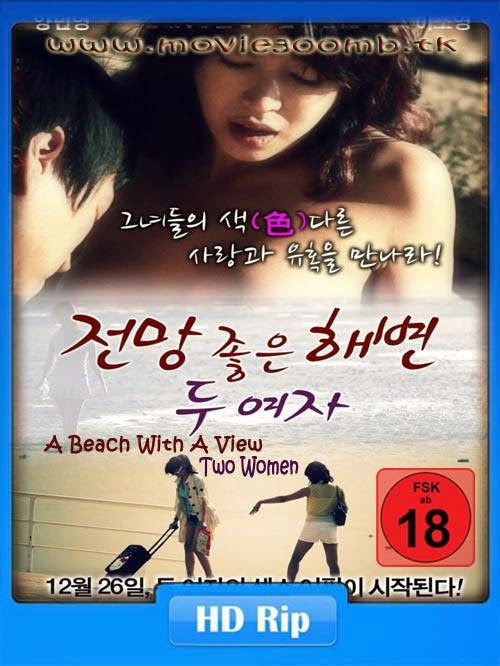 18 A Beach With A View Two Women 2012 300Mb Hdrip-1282